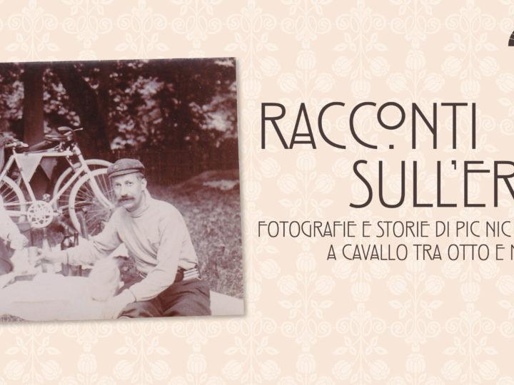 Mostra virtuale Racconti sull'Erba a Villa Bernasconi