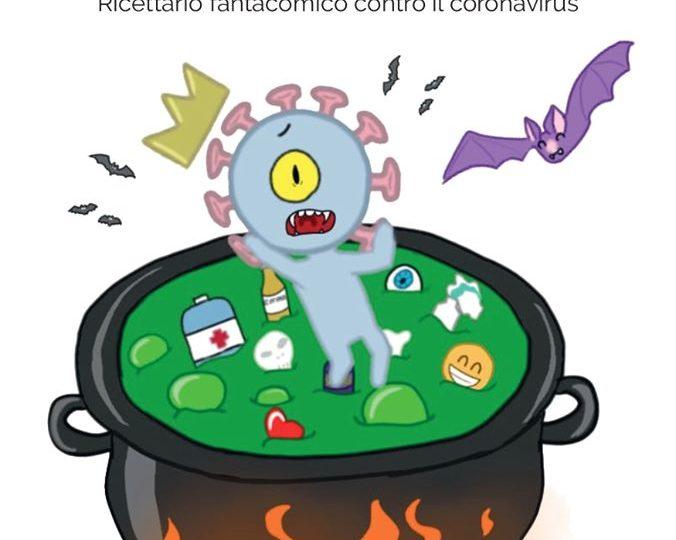 Abbiamo la cura: un libro comico contro il Coronavirus