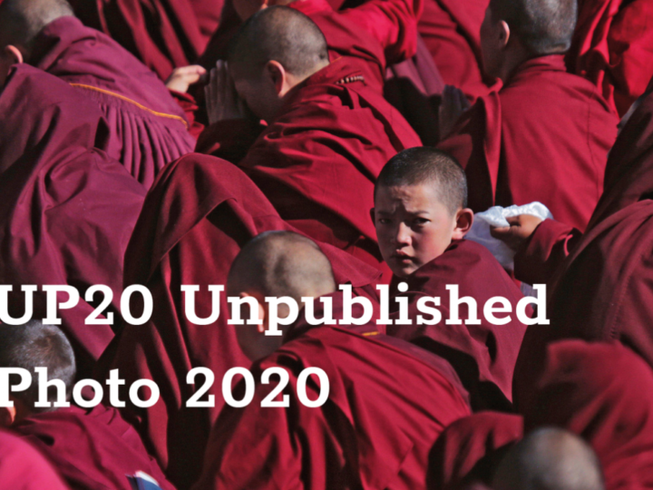 Unpublished Photo 2020: al MUSEC Lugano dal 14 ottobre